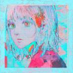 [枚数限定][限定盤][先着特典付]Pale Blue(初回生産限定盤/リボン盤)/米津玄師[CD+DVD][紙ジャケット]【返品種別A】