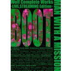 [先着特典付]Wolf Complete Works 〜LIVE STREAMING Edition〜 BOOT【DVD】/MAN WITH A MISSION[DVD]【返品種別A】