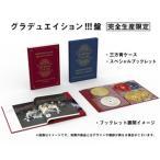 [枚数限定][限定版][先着特典付]いきものがかりの みなさん、こんにつあー!! THE LIVE 2021!!!(完全生産限定盤)【2Blu-ray+2DVD+2CD】[Blu-ray]【返品種別A】