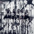 THIS IS Flower THIS IS BEST(DVD付)/Flower[CD+DVD]通常盤【返品種別A】
