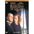 Joshin web CDDVD Yahoo!店で買える「日の名残り コレクターズ・エディション/アンソニー・ホプキンス[DVD]【返品種別A】」の画像です。価格は990円になります。