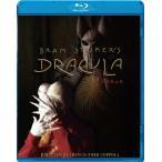 ドラキュラ/ゲイリー・オールドマン[Blu-ray]【返品種別A】