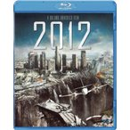 2012/ジョン・キューザック[Blu-ray]【返品種別A】