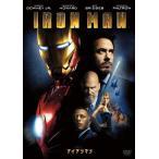 アイアンマン 1枚組   DVD