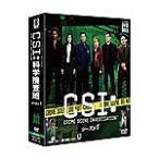 CSI:科学捜査班 コンパクト DVD-BOX シーズン1/ウィリアム・ピーターセン[DVD]【返品種別A】