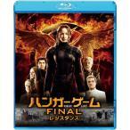 ハンガー・ゲーム FINAL:レジスタンス/ジェニファー・ローレンス[Blu-ray]【返品種別A】