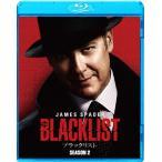 ブラックリスト SEASON2 ブルーレイ コンプリートパック/ジェームズ・スペイダー[Blu-ray]【返品種別A】