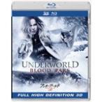 アンダーワールド ブラッド・ウォーズ in 3D/ケイト・ベッキンセール[Blu-ray]【返品種別A】