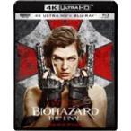 [枚数限定][限定版][上新オリジナル特典付き]バイオハザード:ザ・ファイナル 4K ULTRA HD&ブルーレイセット【初回生産限定】(2枚組)[DVD]【返品種別A】