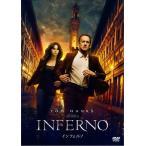 インフェルノ DVD OPL-81032