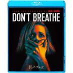 ドント ブリーズ Blu-ray Disc BLU-81044
