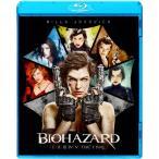 バイオハザード ブルーレイ コンプリート バリューパック  Blu-ray