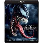 [上新オリジナル特典付]ヴェノム ブルーレイ&DVDセット/トム・ハーディ[Blu-ray]【返品種別A】