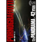 "12th LIVE CIRCUIT ""PANORAMA × 42"" SPECIAL LIVE PACKAGE/ポルノグラフィティ[DVD]【返品種別A】"