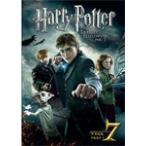 ハリー ポッターと死の秘宝 PART1  DVD