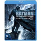 バットマン:ダークナイト リターンズ Part 1/ピーター・ウェラー[Blu-ray]【返品種別A】