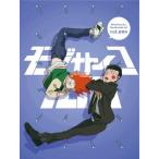 [枚数限定][限定版]モブサイコ100 vol.005/アニメーション[Blu-ray]【返品種別A】