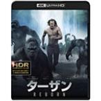 [枚数限定][限定版]【初回仕様】ターザン:REBORN (3枚組/デジタルコピー付)[DVD]【返品種別A】