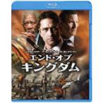 エンド・オブ・キングダム/ジェラルド・バトラー[Blu-ray]【返品種別A】