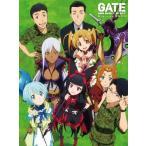 [枚数限定][限定版]GATE 自衛隊 彼の地にて、斯く戦えり Blu-ray BOX 2<初回仕様版>/アニメーション[Blu-ray]【返品種別A】
