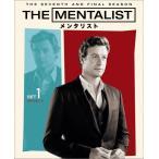 THE MENTALIST/メンタリスト〈ファイナル・シーズン〉 前半セット/サイモン・ベイカー[DVD]【返品種別A】