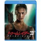 初回仕様 トゥームレイダー ファースト ミッション 3D 2Dブルーレイセット Blu-ray Disc 1000722034