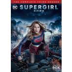 [枚数限定]SUPERGIRL/スーパーガール〈サード・シーズン〉 DVD コンプリート・ボックス/メリッサ・ブノワ[DVD]【返品種別A】