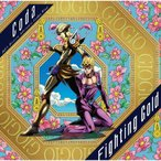 Fighting Gold/Coda[CD]【返品種別A】