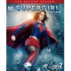 SUPERGIRL/スーパーガール〈セカンド・シーズン〉 後半セット/メリッサ・ブノワ[DVD]【返品種別A】