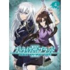 ストライク ザ ブラッドⅢ OVA Vol.4  7 8話 初回仕様版   Blu-ray