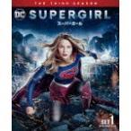 SUPERGIRL スーパーガール サード シーズン  前半セット DVD 1000748715
