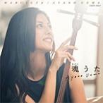魂(まぶい)うた/上間綾乃[CD]【返品種別A】