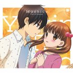 勇気のつばさ/Machico[CD]【返品種別A】