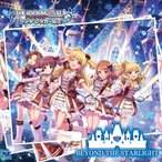 [先着特典付]THE IDOLM@STER CINDERELLA GIRLS STARLIGHT MASTER 08 BEYOND THE STARLIGHT/THE IDOLM@STER CINDERELLA GIRLS[CD]【返品種別A】
