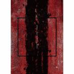 [枚数限定][限定盤]BABEL(初回限定盤/Special Edition)/9mm Parabellum Bullet[CD+DVD][紙ジャケット]【返品種別A】