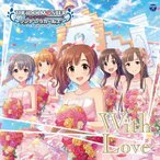 THE IDOLM@STER CINDERELLA GIRLS STARLIGHT MASTER 19 With Love/ゲーム・ミュージック[CD]【返品種別A】