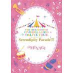 [枚数限定]THE IDOLM@STER CINDERELLA GIRLS 5thLIVE TOUR Serendipity Parade!!!@MIYAGI/オムニバス[Blu-ray]【返品種別A】
