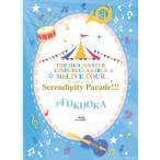 [枚数限定]THE IDOLM@STER CINDERELLA GIRLS 5thLIVE TOUR Serendipity Parade!!!@FUKUOKA/オムニバス[Blu-ray]【返品種別A】