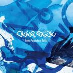 [枚数限定][限定盤]DEEP BLUE(初回限定盤)/9mm Parabellum Bullet[CD+DVD]【返品種別A】