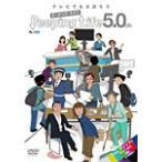 Peeping Life(ピーピング・ライフ) 5.0ch/アニメーション[DVD]【返品種別A】