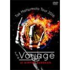 Tak Matsumoto Tour 2016 -The Voyage- at 日本武道館【DVD】/松本孝弘[DVD]【返品種別A】