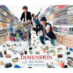 Best Of Best 25th Anniversary/DIMENSION[Blu-specCD2]【返品種別A】