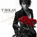 T-BOLAN 〜夏の終わりにBEST〜LOVE SONGS+1 & LIFE SONGS/T-BOLAN[CD+DVD]【返品種別A】