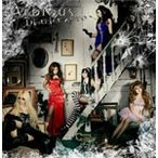 District Zero(�̾���)/Aldious[CD]�����'���A��