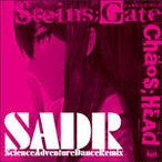 Science Adventure Dance Remix「CHAOS;HEAD」「STEINS;GATE」/ゲーム・ミュージック[CD]【返品種別A】