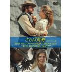 Yahoo!Joshin web CDDVD PayPayモール店さらば荒野 HDリマスター版/キャンディス・バーゲン[DVD]【返品種別A】