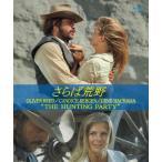 Yahoo!Joshin web CDDVD PayPayモール店さらば荒野 ブルーレイ版/キャンディス・バーゲン[Blu-ray]【返品種別A】