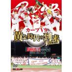 �������Υ����� ���Ľ�3Ϣ�Ƶ�ǰ ������¸��DVD(��)/���[DVD]�����'���A��