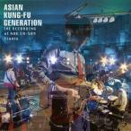 ショッピングKUNG-FU [枚数限定][限定盤]ザ・レコーディング at NHK CR-509 Studio(初回生産限定盤)/ASIAN KUNG-FU GENERATION[CD+DVD]【返品種別A】