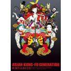 映像作品集11巻/ASIAN KUNG-FU GENERATION[DVD]【返品種別A】